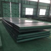 China High strength steel plates used for steel structure steel,Low alloy high strength steel plate s460 s500 s690 s960 s1100 on sale