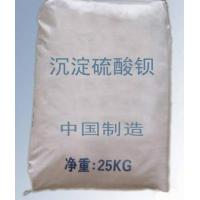 Wholesale Precipitated Barium Sulfate from china suppliers