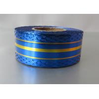 Metallic with lace and gold line craft ribbon by 20 yards 32mm for Christmas gift wrap