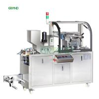Wholesale DPP -80 Mini Blister Packing Machine , High Speed Blister Packaging Equipment from china suppliers