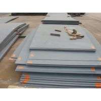 China High strength steel plate S460Q,S690QL,S890Q on sale