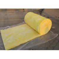 Wholesale Glass Wool Insulation Materials /Glass Wool / Rock Wool Rock Wool Insulation Materials from china suppliers