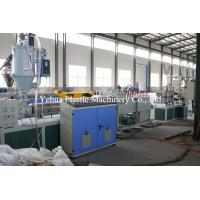 Wholesale round flat prestressed bridge concrete hdpe/pe carbon spiral conduit pipe manufacturing machine extrusion line from china suppliers