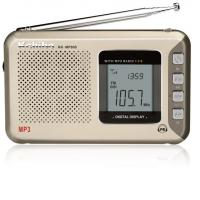 Buy cheap KCHIBO KK-MP905 FM/FM1/MW/SW1-8 11 BAND RECEIVER WITH MP3 PORTABLE RADIO from wholesalers