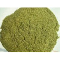 Nut Grass Extract