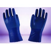 Wholesale Industrial Latex Coated Gloves OEM Logo Printing Eva Burr Hand Work Glove from china suppliers