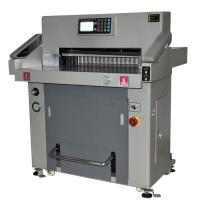 China 2300W Hydraulic Programmable Paper Cutter H720R with CE Certificated wholesale