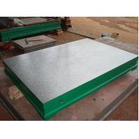 Buy cheap cast iron smooth surface plate 1000 x 800 mm from wholesalers