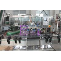 Wholesale Fully Automatic 2000BPH Rotary Glass Bottle Washer for beer filling machine from china suppliers