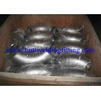 Buy cheap ASME B16.9 Stainless Steel Elbow Bend Welding High Performance from wholesalers