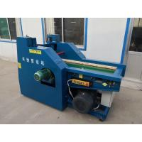 Quality SBT horizon type fabric cutting machine waste cotton cutter europen design for sale