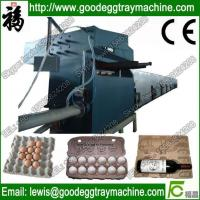 Wholesale automatic egg tray making machine with good compete(FC-ZMW-3) from china suppliers