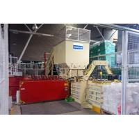 Wholesale The introduction of waste compacting machine Semi Automatic Baler from china suppliers