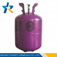 Wholesale R408A Environmentally Friendly High Puity 99.8% Low Temperature Cryogenic Refrigeration from china suppliers