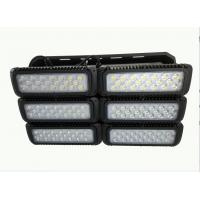 Buy cheap 900 Watts High Power IP65 155lm/w LED Modular Dimmable Outdoor Stadium Flood from wholesalers