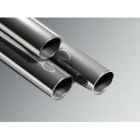 """Wholesale Seamless Steel Pipes with Nominal Bore 1/8"""" to 24"""" from china suppliers"""