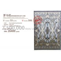 China European Modern Architectural Style Authentic Sky Blue Handmade Silk Carpet/Tapestry wholesale