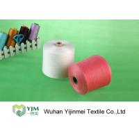 Wholesale Raw White Twist 100% Polyester TFO Yarn 30/2 30/3 For Multi Ply Yarn from china suppliers