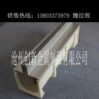 20years be used stone colour Polymer Drain Trench (1000*250*205mm) Polymer