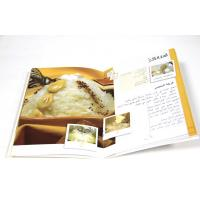 Buy cheap Commercial Cook Saddle Stitch Book Binding , CMYK Full Color Offset Printing from wholesalers