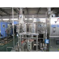 Wholesale Industrial Carbonated Beverage Mixer / Soft Drink Mixing Machine from china suppliers