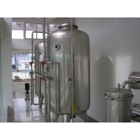 Wholesale water treatment tank from china suppliers