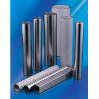 Wholesale Stainless Steel Pipes & Tubes (300 series) from china suppliers
