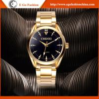 China 006A IPG Fashion Business Watch Fashion Jewelry Wholesale Factory Price Golden Watches Men on sale