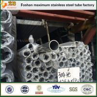 Wholesale Stainless steel per meter STS 316 DN25 pipes from china suppliers