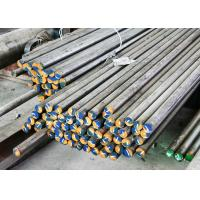 Wholesale Alloy High Tensile Hot Rolled Steel Bar Round Shape 12 - 320mm AISI / SAE 4140 from china suppliers