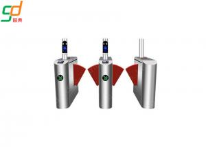 Wholesale Barcode Reader Flap Barrier Turnstile System Swimming Hall Gate from china suppliers