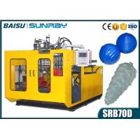 Wholesale HIPS Decration Christmas Ball Automatic Blow Molding Machine 1200BPH Capacity from china suppliers