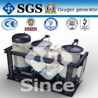 Buy cheap Since Gas Medical Oxygen Generator For Hospital , Oxygen Generation System from wholesalers