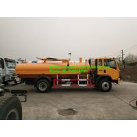 Wholesale 4-6m3 Sewage Suction Truck Of Sinotruk 4x2 6 Tires With Euro3 from china suppliers