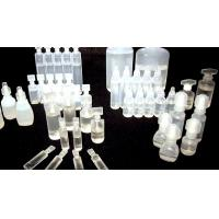 Buy cheap 6-60 Cavity Blow Fill Seal Machine CIP Cleaning System For Plastic Ampoule Bottle from wholesalers
