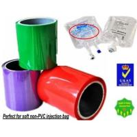 Wholesale Pharmaceutical hot stamping foil from china suppliers