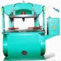 Wholesale Inner Tire Vulcanizing Machine with 300kN Maximum Clamping Pressure from china suppliers