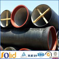 Wholesale china ductile iron pipe from china suppliers