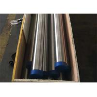 Wholesale X1CrNiMoN25-22-2 1.4466 Stainless Steel Round Bar , Urea Grade Stainless Steel from china suppliers