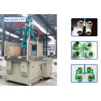 Wholesale 4 - 8 Cavities Hydraulic Molding Machine , PP Water Pipe Connector Molding Machine from china suppliers