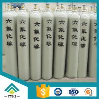 99.999% Purity gas-SF6 Gas