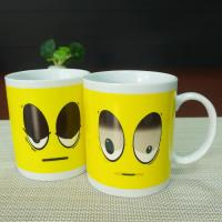 Wholesale Yellow patch Wake Up Custom Magic Mug Novelty Color Changing Mug from china suppliers