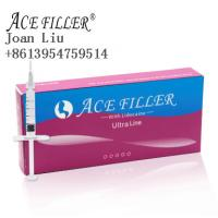 ACE 1ml ultra line injectable dermal filler gel for chin plastic surgery