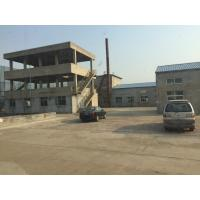 Wholesale State-owned industrial land for rent in chemical industry park from china suppliers