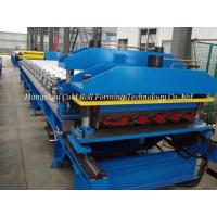 Buy cheap Step Tile Forming Machine from wholesalers