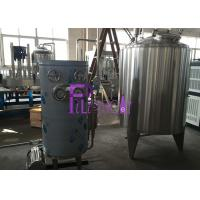 Wholesale Steam / Electric Heating UHT Sterilizer from china suppliers