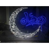 Wholesale outdoor motif led ramadan decorations lights from china suppliers