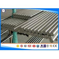 Wholesale DIN1.3243 High Speed Steels Diameter 2-400 Mm H9 / H10 / H11 / H12 Tolerance from china suppliers