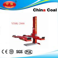 Wholesale YDJK-2000 Single Post Lift Packing Equipment from china suppliers