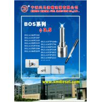 Wholesale Bosch Injector Nozzles , Cummins Isbe - EU4 DLLA143P2155 , 0445120161 , 0433172155 from china suppliers